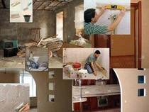 Все виды общестроительных работ, строительно-монтажных работ, ремонтных отделочных работ в Мурманске